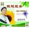 上海儿童医学中心神经内科贺影忠代挂号-黄牛代跑腿配药电话