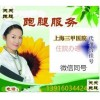 余晓丹特需门诊黄牛挂号-上海儿童医学中心儿童保健科余晓丹挂号