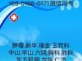 上海各大三甲医院【黄牛挂号——流程知晓】
