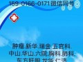 黄牛挂号——上海三甲医院黄牛挂号一次性成功